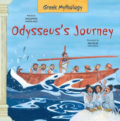 OdysseusJourney